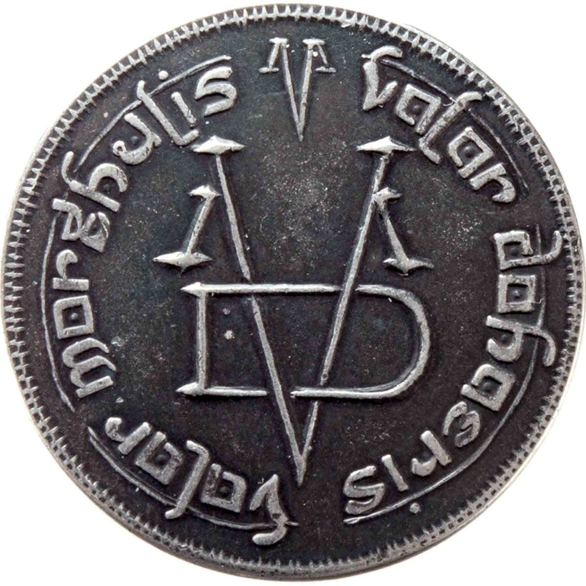 Game of Thrones™ Iron Coin of the Faceless Man